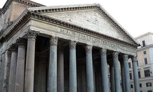 El Panteón de Roma o de Agripa