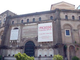 El Museo Centrale del Risorgimento junto al Campidoglio