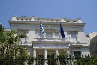 La imponente fachada neoclásica del Museo