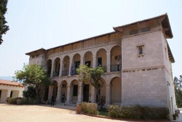 El magnífico Palacio del Museo Bizantino
