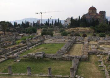El Pompeion, gimnasio del siglo V a.C