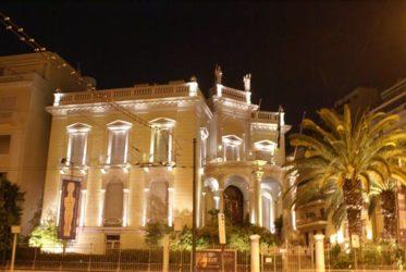 El Museo de Arte Cicládico visto de noche