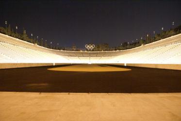 Preciosa vista nocturna del estadio