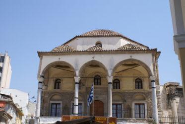 Fachada principal del museo Folclórico