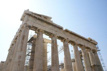 El Partenón, testigo de la historia ateniense