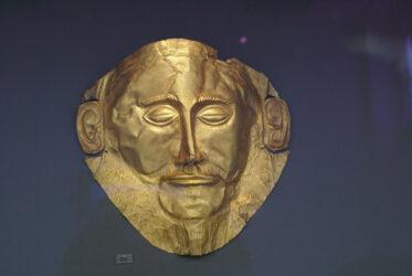 La famosísima mascara de oro de Agamenón