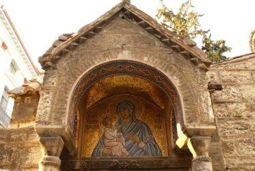 Hermoso mosaico en la iglesia de la calle Ermou