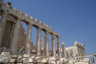 Vista de las columnas laterales del Partenón