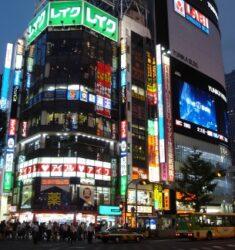 Portada de nuestra guía de Tokio, ciudad con gran vida durante las 24 horas del día.