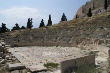 El magnífico Teatro de Dionisio