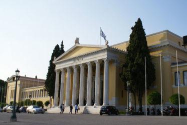 Las grandes columnas de la entrada del Zappeion