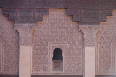 Una de las celdas de la fascinante Madraza de Ben Youssef